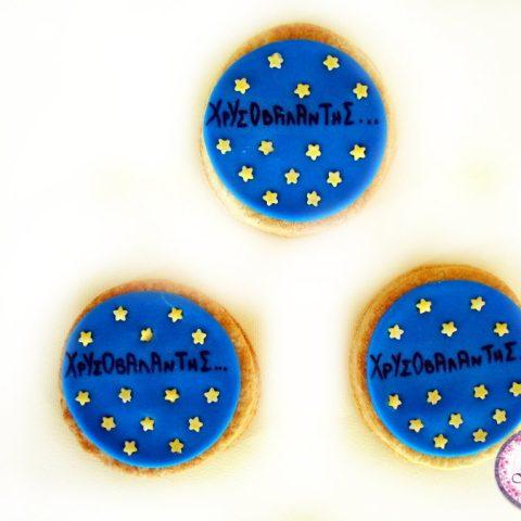 biscuits-xrisovaladis-asteria