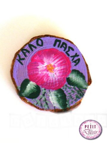 brelok-kremasto-magnet-one-stroke-kalo-pasxa