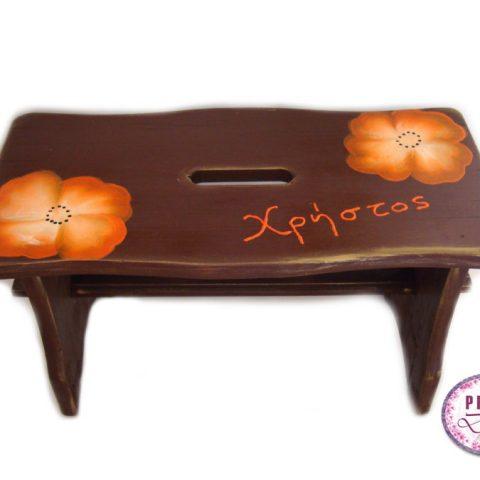 skabo-dmitra-portokali